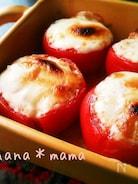 トマトチーズ焼き♪