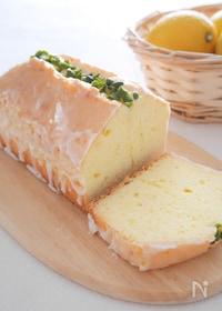 『ウィークエンドシトロン(レモンのケーキ)』