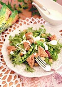 『やみつき♪クリーム味噌ドレッシングとお豆のグラノラサラダ』