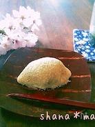 春爛漫♪レンジで簡単可愛い形のうぐいす餅♪