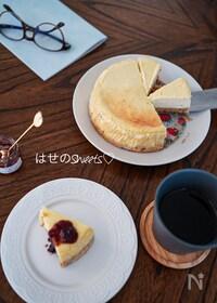 『しっかり濃厚♡『ヨーグルトでなめらかチーズケーキ♡』』