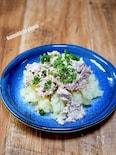 ツナマヨ「ポテト」サラダ