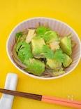 【加熱なし】アボカド玉ねぎのサラダ小鉢