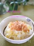 サッと作れる簡単副菜☆胃に優しい♡キャベツの梅昆布おかか和え