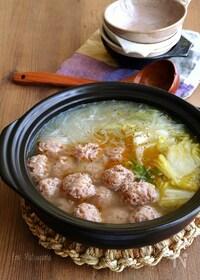『焼売風味の豚団子と白菜と春雨のお鍋』