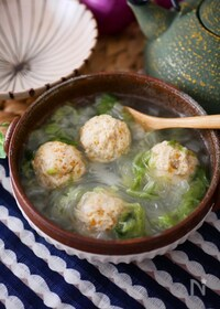 『鶏団子と白菜のさっぱり春雨スープ』