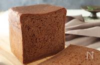 まだチョコ気分だよね?チョコ食パン