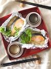鮭と長ねぎのホイル焼き