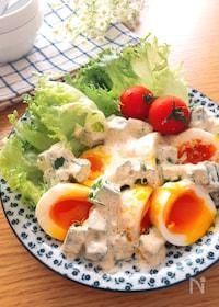 『食感最高♪やみつきサラダ♡半熟卵とオクラのごまマヨ和え』