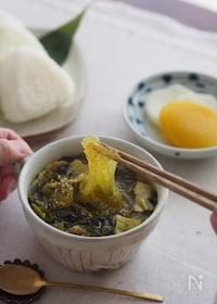 『おかずになる簡単万能スープ♪『豚と高菜の春雨スープ』』