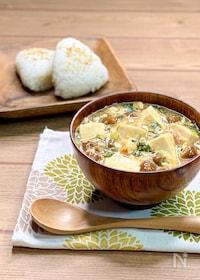 『胃に優しい*なめこと豆腐の食べるお味噌汁*主食やおかずにも◎』