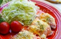 コク増し♪『鮭のチーズ♡タルタルのパン粉焼き✨』