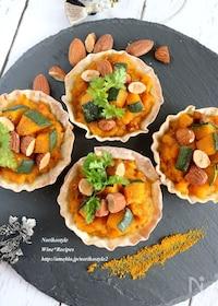 『かぼちゃとアーモンドのカレー風味お食事タルト 』