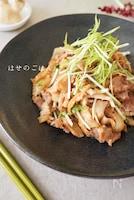 シャキシャキ水菜がアクセント♪「豚肉の生姜焼き」