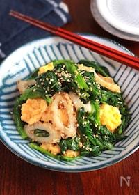 『たっぷり食べたい♡【ほうれん草とちくわと炒り卵の3色ナムル】』
