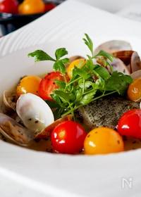 『【フライパンで簡単】白身魚とあさりとトマトのアクアパッツァ♪』