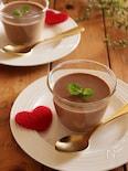 チョコレートのパンナコッタ
