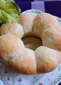 『ふわっふわのパン♡』