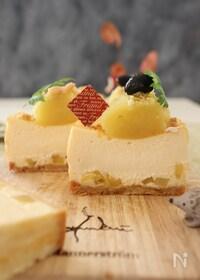 『とろうま♪栗きんとんチーズケーキ』