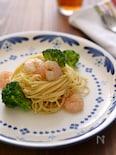 エビとブロッコリーのガーリックスパゲッティ