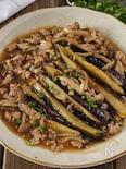 【ご飯が進む】豚ひき肉とトロトロ茄子の生姜香る和風あんかけ