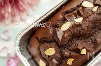 バターなし♪HMを使ったチョコパウンドケーキ♪♪