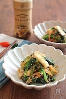 ピエトロで作る和食☆レンジで簡単!小松菜と人参のごま和え