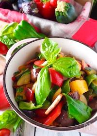 『【ひと鍋で簡単】ビタミンたっぷり*夏野菜の万能ラタトゥイユ』