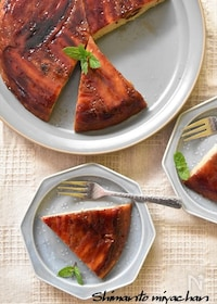 『キャラメルバナナのアップサイドダウンケーキ』