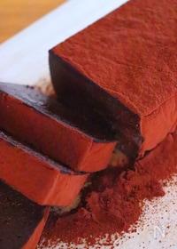 『板チョコで作る!濃厚チョコレートテリーヌの作り方レシピ』