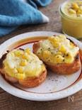 コンポタチーズトースト【朝ごはん・簡単・時短】