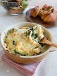 チキンと野菜のマカロニグラタン