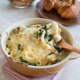 『チキンと野菜のマカロニグラタン』#定番洋食#冬#子供が喜ぶ
