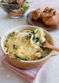 『『チキンと野菜のマカロニグラタン』#定番洋食#冬#子供が喜ぶ』