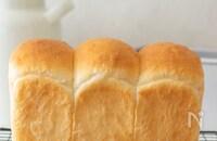 【しっとりもちもち♡】毎日食べたい基本の山型食パン