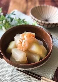 『海老の出汁香る*冬瓜と海老のあっさり煮』