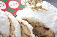 クリスマスの伝統スイーツ、シュトーレンを作ろう!