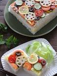 輪切りで華やかカラフル♪洋風サラダ押し寿司