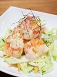 海老のマヨネーズ和え サラダ仕立て