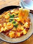 簡単おいしいすぐ出来る!〝エビと豆腐のキムチあんかけうどん〟