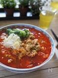 グルテンフリー米麺で作るトロトロ鶏ムネ肉味噌の担々麺