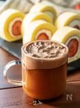スタバ風♡チョコレートドリップコーヒー