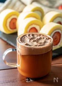 『スタバ風♡チョコレートドリップコーヒー』