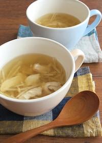 『具沢山◎ささみとえのきのとろみ生姜スープ』