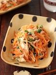 にんじんとかいわれのおかずサラダ【#作り置き #レンジ】