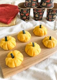『発酵なし!簡単かぼちゃパン♪卵なし乳なし!ハロウィンにも』
