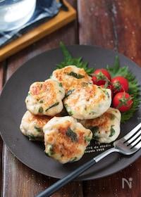 『むね肉のしそチーズ丸め焼き【#冷凍#お弁当#糖質OFF】』
