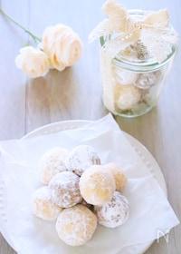 『片栗粉で作る!スノーボールの作り方レシピ#簡単クッキー』