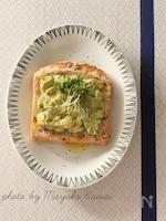 【調理時間10分】アボカドタルタルトースト