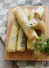 『お弁当・おつまみの人気者。サーモンと梅チーズの春巻き』